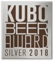 Kubo Beer Award 2018